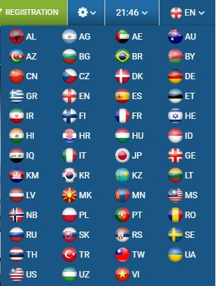 1xbet review of restricted countries